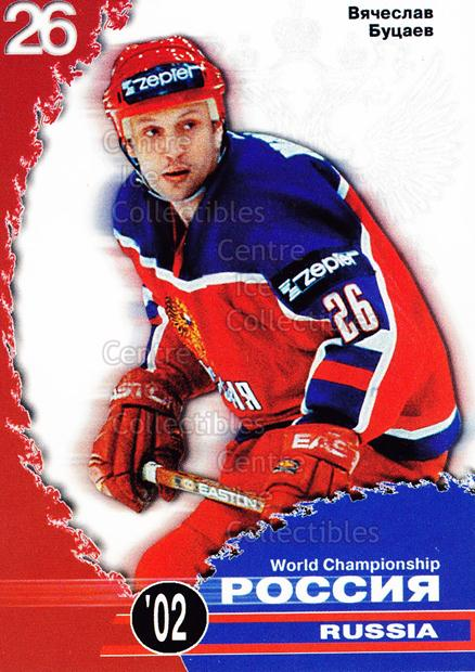2002-03 Russian World Championships #12 Vyatcheslav Butsayev<br/>1 In Stock - $3.00 each - <a href=https://centericecollectibles.foxycart.com/cart?name=2002-03%20Russian%20World%20Championships%20%2312%20Vyatcheslav%20But...&quantity_max=1&price=$3.00&code=100175 class=foxycart> Buy it now! </a>