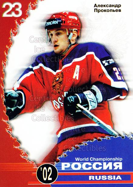2002-03 Russian World Championships #17 Alexander Prokopiev<br/>1 In Stock - $3.00 each - <a href=https://centericecollectibles.foxycart.com/cart?name=2002-03%20Russian%20World%20Championships%20%2317%20Alexander%20Proko...&quantity_max=1&price=$3.00&code=100177 class=foxycart> Buy it now! </a>