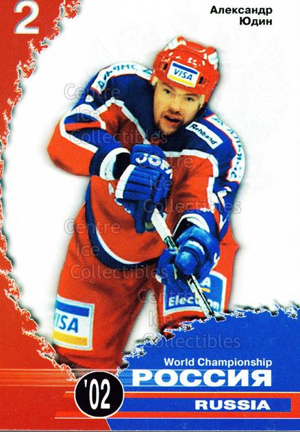 2002-03 Russian World Championships #2 Alexander Yudin<br/>1 In Stock - $3.00 each - <a href=https://centericecollectibles.foxycart.com/cart?name=2002-03%20Russian%20World%20Championships%20%232%20Alexander%20Yudin...&quantity_max=1&price=$3.00&code=100180 class=foxycart> Buy it now! </a>