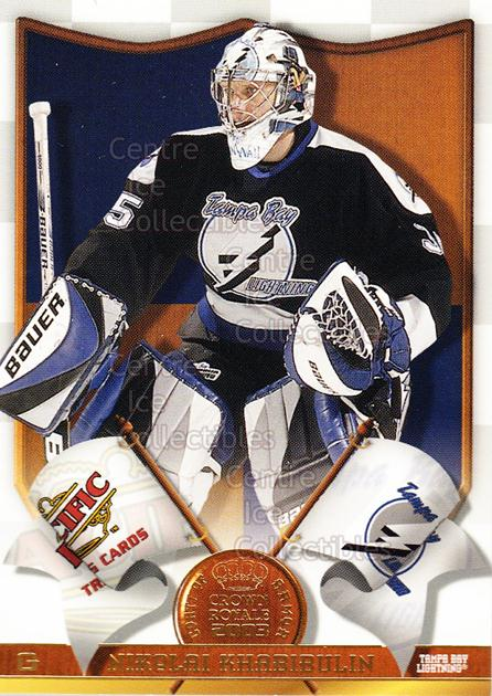 2002-03 Crown Royale Coats of Armor #9 Nikolai Khabibulin<br/>4 In Stock - $3.00 each - <a href=https://centericecollectibles.foxycart.com/cart?name=2002-03%20Crown%20Royale%20Coats%20of%20Armor%20%239%20Nikolai%20Khabibu...&quantity_max=4&price=$3.00&code=102064 class=foxycart> Buy it now! </a>