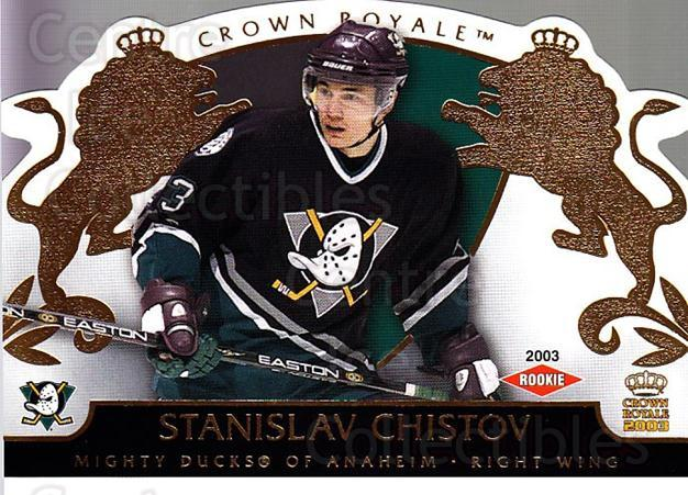 2002-03 Crown Royale #101 Stanislav Chistov<br/>5 In Stock - $3.00 each - <a href=https://centericecollectibles.foxycart.com/cart?name=2002-03%20Crown%20Royale%20%23101%20Stanislav%20Chist...&quantity_max=5&price=$3.00&code=102185 class=foxycart> Buy it now! </a>
