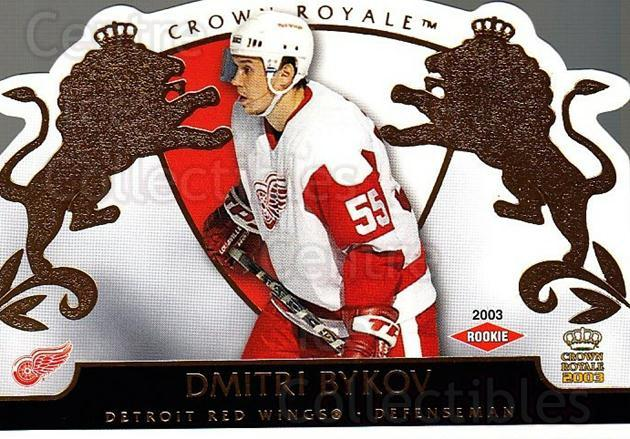 2002-03 Crown Royale #112 Dmitri Bykov<br/>3 In Stock - $3.00 each - <a href=https://centericecollectibles.foxycart.com/cart?name=2002-03%20Crown%20Royale%20%23112%20Dmitri%20Bykov...&quantity_max=3&price=$3.00&code=102195 class=foxycart> Buy it now! </a>