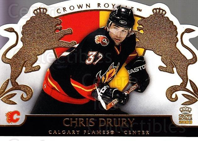 2002-03 Crown Royale #13 Chris Drury<br/>5 In Stock - $1.00 each - <a href=https://centericecollectibles.foxycart.com/cart?name=2002-03%20Crown%20Royale%20%2313%20Chris%20Drury...&quantity_max=5&price=$1.00&code=102213 class=foxycart> Buy it now! </a>