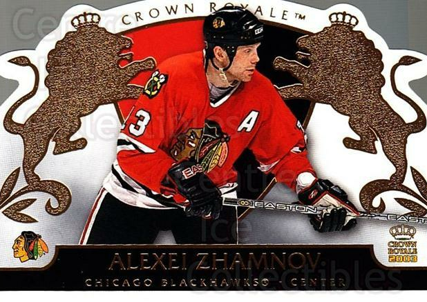 2002-03 Crown Royale #22 Alexei Zhamnov<br/>7 In Stock - $1.00 each - <a href=https://centericecollectibles.foxycart.com/cart?name=2002-03%20Crown%20Royale%20%2322%20Alexei%20Zhamnov...&quantity_max=7&price=$1.00&code=102233 class=foxycart> Buy it now! </a>