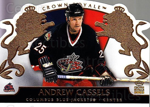 2002-03 Crown Royale #27 Andrew Cassels<br/>10 In Stock - $1.00 each - <a href=https://centericecollectibles.foxycart.com/cart?name=2002-03%20Crown%20Royale%20%2327%20Andrew%20Cassels...&quantity_max=10&price=$1.00&code=102235 class=foxycart> Buy it now! </a>