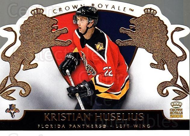 2002-03 Crown Royale #42 Kristian Huselius<br/>3 In Stock - $1.00 each - <a href=https://centericecollectibles.foxycart.com/cart?name=2002-03%20Crown%20Royale%20%2342%20Kristian%20Huseli...&quantity_max=3&price=$1.00&code=102248 class=foxycart> Buy it now! </a>