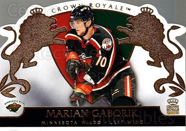2002-03 Crown Royale #48 Marian Gaborik<br/>1 In Stock - $1.00 each - <a href=https://centericecollectibles.foxycart.com/cart?name=2002-03%20Crown%20Royale%20%2348%20Marian%20Gaborik...&quantity_max=1&price=$1.00&code=102254 class=foxycart> Buy it now! </a>