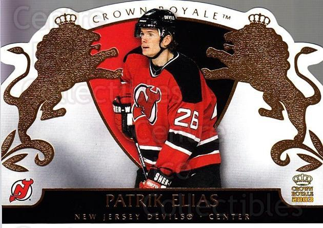 2002-03 Crown Royale #57 Patrik Elias<br/>4 In Stock - $1.00 each - <a href=https://centericecollectibles.foxycart.com/cart?name=2002-03%20Crown%20Royale%20%2357%20Patrik%20Elias...&quantity_max=4&price=$1.00&code=102263 class=foxycart> Buy it now! </a>