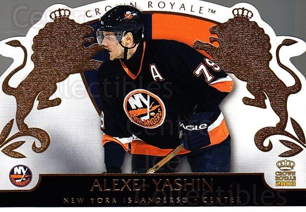 2002-03 Crown Royale #62 Alexei Yashin<br/>6 In Stock - $1.00 each - <a href=https://centericecollectibles.foxycart.com/cart?name=2002-03%20Crown%20Royale%20%2362%20Alexei%20Yashin...&quantity_max=6&price=$1.00&code=102269 class=foxycart> Buy it now! </a>