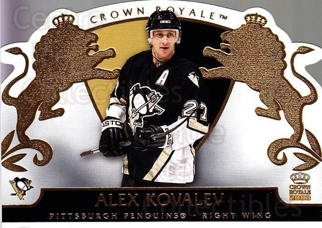 2002-03 Crown Royale #77 Alexei Kovalev<br/>9 In Stock - $1.00 each - <a href=https://centericecollectibles.foxycart.com/cart?name=2002-03%20Crown%20Royale%20%2377%20Alexei%20Kovalev...&quantity_max=9&price=$1.00&code=102284 class=foxycart> Buy it now! </a>
