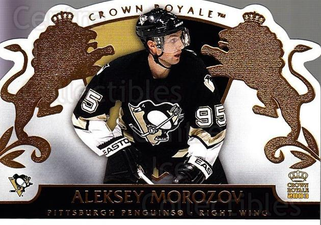 2002-03 Crown Royale #79 Alexei Morozov<br/>8 In Stock - $1.00 each - <a href=https://centericecollectibles.foxycart.com/cart?name=2002-03%20Crown%20Royale%20%2379%20Alexei%20Morozov...&quantity_max=8&price=$1.00&code=102285 class=foxycart> Buy it now! </a>