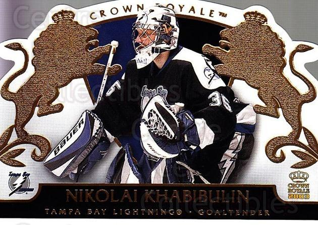 2002-03 Crown Royale #87 Nikolai Khabibulin<br/>4 In Stock - $1.00 each - <a href=https://centericecollectibles.foxycart.com/cart?name=2002-03%20Crown%20Royale%20%2387%20Nikolai%20Khabibu...&quantity_max=4&price=$1.00&code=102293 class=foxycart> Buy it now! </a>