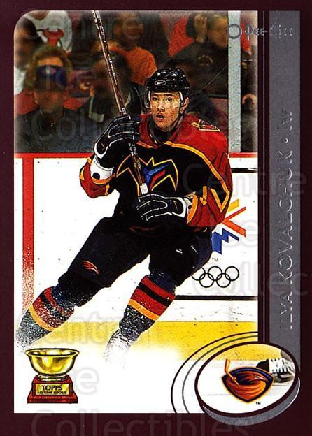2002-03 O-Pee-Chee #11 Ilya Kovalchuk<br/>4 In Stock - $1.00 each - <a href=https://centericecollectibles.foxycart.com/cart?name=2002-03%20O-Pee-Chee%20%2311%20Ilya%20Kovalchuk...&quantity_max=4&price=$1.00&code=103856 class=foxycart> Buy it now! </a>