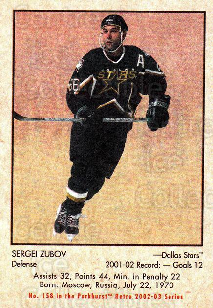 2002-03 Parkhurst Retro #158 Sergei Zubov<br/>6 In Stock - $1.00 each - <a href=https://centericecollectibles.foxycart.com/cart?name=2002-03%20Parkhurst%20Retro%20%23158%20Sergei%20Zubov...&quantity_max=6&price=$1.00&code=105624 class=foxycart> Buy it now! </a>