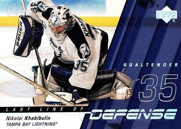 2002-03 Upper Deck Last Line of Defense #12 Nikolai Khabibulin<br/>7 In Stock - $2.00 each - <a href=https://centericecollectibles.foxycart.com/cart?name=2002-03%20Upper%20Deck%20Last%20Line%20of%20Defense%20%2312%20Nikolai%20Khabibu...&quantity_max=7&price=$2.00&code=109488 class=foxycart> Buy it now! </a>