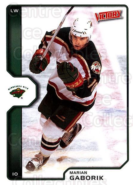 2002-03 UD Victory #104 Marian Gaborik<br/>3 In Stock - $1.00 each - <a href=https://centericecollectibles.foxycart.com/cart?name=2002-03%20UD%20Victory%20%23104%20Marian%20Gaborik...&quantity_max=3&price=$1.00&code=110047 class=foxycart> Buy it now! </a>