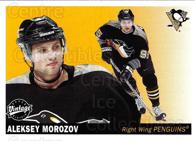 2002-03 UD Vintage #207 Alexei Morozov<br/>7 In Stock - $1.00 each - <a href=https://centericecollectibles.foxycart.com/cart?name=2002-03%20UD%20Vintage%20%23207%20Alexei%20Morozov...&quantity_max=7&price=$1.00&code=110320 class=foxycart> Buy it now! </a>