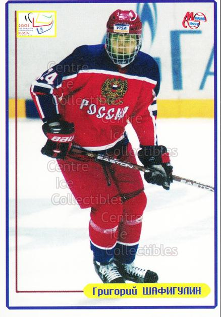 2003-04 Russian Under 18 Team #1 Grigory Shafigulin<br/>4 In Stock - $3.00 each - <a href=https://centericecollectibles.foxycart.com/cart?name=2003-04%20Russian%20Under%2018%20Team%20%231%20Grigory%20Shafigu...&quantity_max=4&price=$3.00&code=110810 class=foxycart> Buy it now! </a>