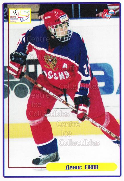 2003-04 Russian Under 18 Team #13 Denis Ezhov<br/>3 In Stock - $3.00 each - <a href=https://centericecollectibles.foxycart.com/cart?name=2003-04%20Russian%20Under%2018%20Team%20%2313%20Denis%20Ezhov...&quantity_max=3&price=$3.00&code=110812 class=foxycart> Buy it now! </a>
