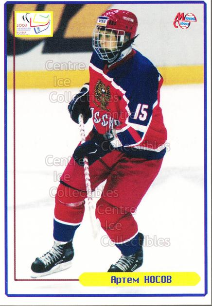 2003-04 Russian Under 18 Team #16 Artem Nosov<br/>5 In Stock - $3.00 each - <a href=https://centericecollectibles.foxycart.com/cart?name=2003-04%20Russian%20Under%2018%20Team%20%2316%20Artem%20Nosov...&quantity_max=5&price=$3.00&code=110815 class=foxycart> Buy it now! </a>