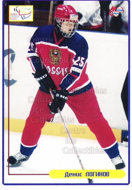 2003-04 Russian Under 18 Team #17 Denis Loginov<br/>5 In Stock - $3.00 each - <a href=https://centericecollectibles.foxycart.com/cart?name=2003-04%20Russian%20Under%2018%20Team%20%2317%20Denis%20Loginov...&quantity_max=5&price=$3.00&code=110816 class=foxycart> Buy it now! </a>