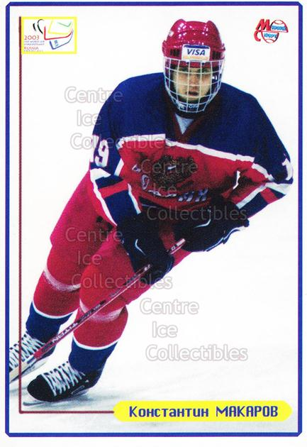 2003-04 Russian Under 18 Team #19 Konstantin Makarov<br/>5 In Stock - $3.00 each - <a href=https://centericecollectibles.foxycart.com/cart?name=2003-04%20Russian%20Under%2018%20Team%20%2319%20Konstantin%20Maka...&quantity_max=5&price=$3.00&code=110818 class=foxycart> Buy it now! </a>