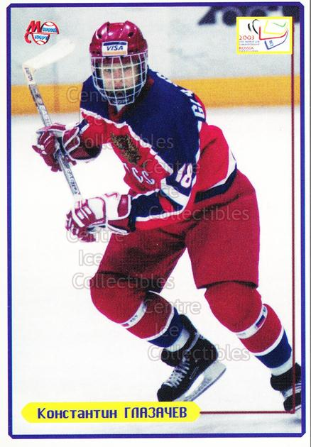 2003-04 Russian Under 18 Team #21 Konstantin Glazachev<br/>2 In Stock - $3.00 each - <a href=https://centericecollectibles.foxycart.com/cart?name=2003-04%20Russian%20Under%2018%20Team%20%2321%20Konstantin%20Glaz...&quantity_max=2&price=$3.00&code=110821 class=foxycart> Buy it now! </a>
