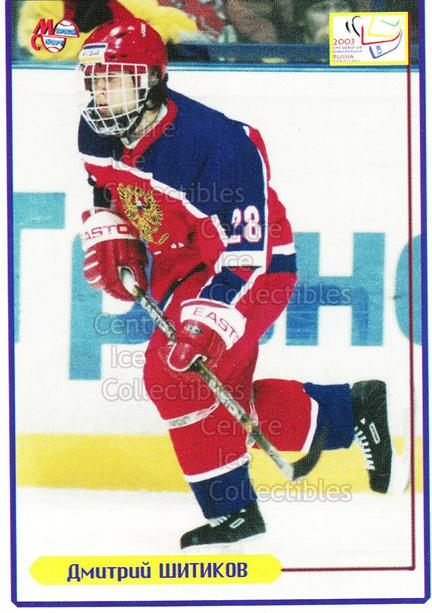 2003-04 Russian Under 18 Team #22 Dmitri Shitikov<br/>4 In Stock - $3.00 each - <a href=https://centericecollectibles.foxycart.com/cart?name=2003-04%20Russian%20Under%2018%20Team%20%2322%20Dmitri%20Shitikov...&quantity_max=4&price=$3.00&code=110822 class=foxycart> Buy it now! </a>