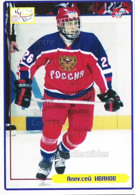 2003-04 Russian Under 18 Team #3 Alexei Ivanov<br/>5 In Stock - $3.00 each - <a href=https://centericecollectibles.foxycart.com/cart?name=2003-04%20Russian%20Under%2018%20Team%20%233%20Alexei%20Ivanov...&quantity_max=5&price=$3.00&code=110823 class=foxycart> Buy it now! </a>