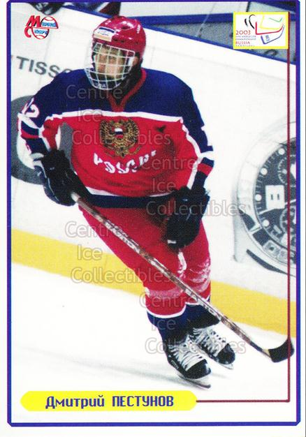 2003-04 Russian Under 18 Team #5 Dmitri Pestunov<br/>3 In Stock - $3.00 each - <a href=https://centericecollectibles.foxycart.com/cart?name=2003-04%20Russian%20Under%2018%20Team%20%235%20Dmitri%20Pestunov...&quantity_max=3&price=$3.00&code=110824 class=foxycart> Buy it now! </a>