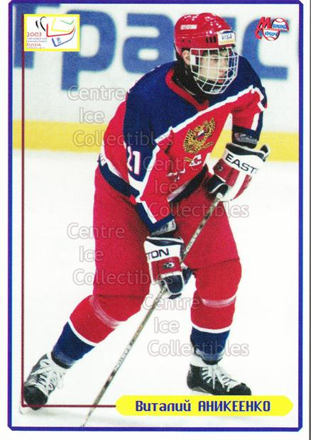 2003-04 Russian Under 18 Team #6 Vitali Anikienko<br/>4 In Stock - $3.00 each - <a href=https://centericecollectibles.foxycart.com/cart?name=2003-04%20Russian%20Under%2018%20Team%20%236%20Vitali%20Anikienk...&quantity_max=4&price=$3.00&code=110825 class=foxycart> Buy it now! </a>