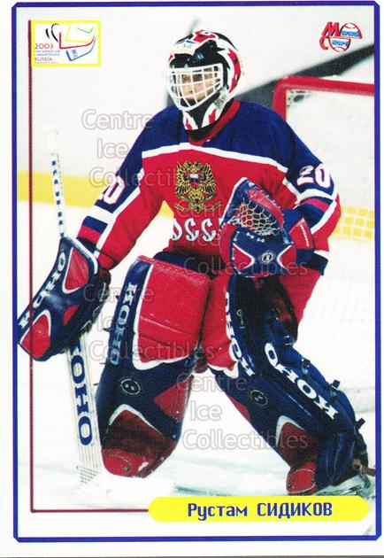 2003-04 Russian Under 18 Team #9 Rustan Sidikov<br/>3 In Stock - $3.00 each - <a href=https://centericecollectibles.foxycart.com/cart?name=2003-04%20Russian%20Under%2018%20Team%20%239%20Rustan%20Sidikov...&quantity_max=3&price=$3.00&code=110828 class=foxycart> Buy it now! </a>