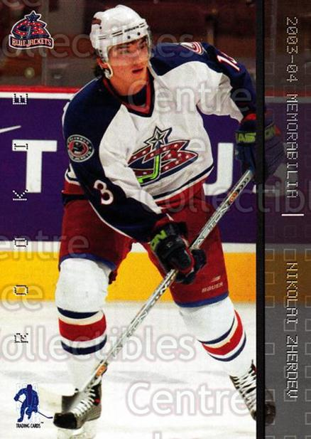 2003-04 BAP Memorabilia #210 Nikolai Zherdev<br/>2 In Stock - $2.00 each - <a href=https://centericecollectibles.foxycart.com/cart?name=2003-04%20BAP%20Memorabilia%20%23210%20Nikolai%20Zherdev...&quantity_max=2&price=$2.00&code=111363 class=foxycart> Buy it now! </a>