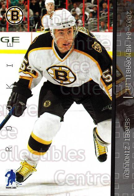 2003-04 BAP Memorabilia #249 Sergei Zinovjev<br/>6 In Stock - $2.00 each - <a href=https://centericecollectibles.foxycart.com/cart?name=2003-04%20BAP%20Memorabilia%20%23249%20Sergei%20Zinovjev...&quantity_max=6&price=$2.00&code=111389 class=foxycart> Buy it now! </a>