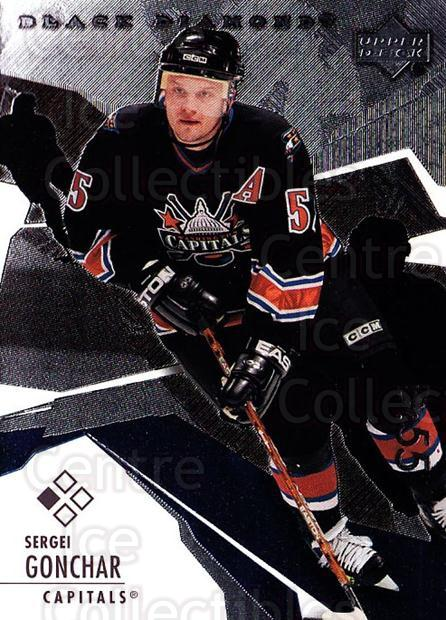 2003-04 Black Diamond #55 Sergei Gonchar<br/>4 In Stock - $1.00 each - <a href=https://centericecollectibles.foxycart.com/cart?name=2003-04%20Black%20Diamond%20%2355%20Sergei%20Gonchar...&quantity_max=4&price=$1.00&code=111705 class=foxycart> Buy it now! </a>