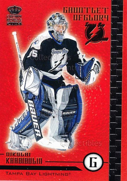 2003-04 Crown Royale Gauntlet of Glory #18 Nikolai Khabibulin<br/>10 In Stock - $2.00 each - <a href=https://centericecollectibles.foxycart.com/cart?name=2003-04%20Crown%20Royale%20Gauntlet%20of%20Glory%20%2318%20Nikolai%20Khabibu...&quantity_max=10&price=$2.00&code=112327 class=foxycart> Buy it now! </a>