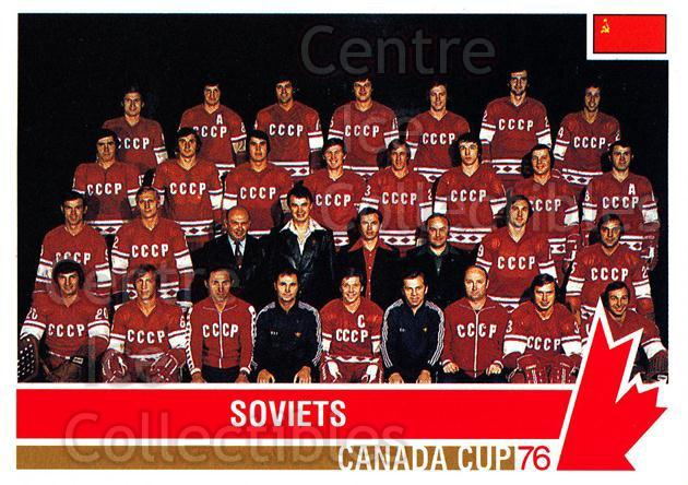 1992 Future Trends Canada Cup 1976 #121 Team Russia, Team Photo<br/>16 In Stock - $1.00 each - <a href=https://centericecollectibles.foxycart.com/cart?name=1992%20Future%20Trends%20Canada%20Cup%201976%20%23121%20Team%20Russia,%20Te...&price=$1.00&code=11350 class=foxycart> Buy it now! </a>
