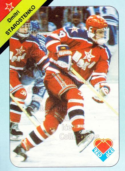 1992-93 Russian Stars Red Ace A #25 Dmitri Starostenko<br/>8 In Stock - $2.00 each - <a href=https://centericecollectibles.foxycart.com/cart?name=1992-93%20Russian%20Stars%20Red%20Ace%20A%20%2325%20Dmitri%20Staroste...&quantity_max=8&price=$2.00&code=11585 class=foxycart> Buy it now! </a>