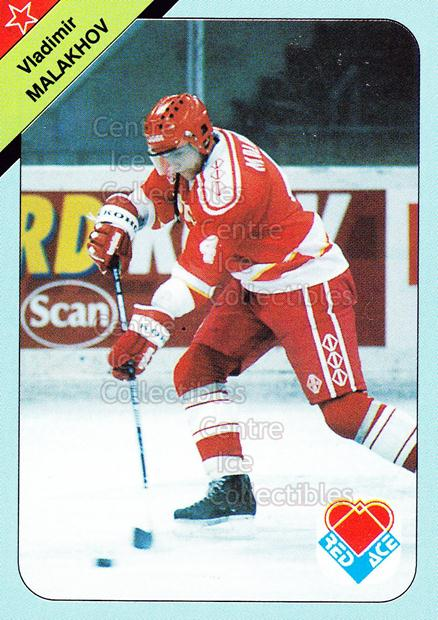 1992-93 Russian Stars Red Ace A #28 Vladimir Malakhov<br/>8 In Stock - $2.00 each - <a href=https://centericecollectibles.foxycart.com/cart?name=1992-93%20Russian%20Stars%20Red%20Ace%20A%20%2328%20Vladimir%20Malakh...&quantity_max=8&price=$2.00&code=11588 class=foxycart> Buy it now! </a>