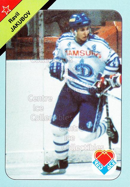 1992-93 Russian Stars Red Ace A #29 Ravil Jakubov<br/>7 In Stock - $2.00 each - <a href=https://centericecollectibles.foxycart.com/cart?name=1992-93%20Russian%20Stars%20Red%20Ace%20A%20%2329%20Ravil%20Jakubov...&quantity_max=7&price=$2.00&code=11589 class=foxycart> Buy it now! </a>