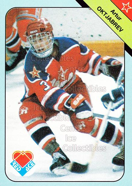 1992-93 Russian Stars Red Ace A #31 Artur Oktyabrev<br/>4 In Stock - $2.00 each - <a href=https://centericecollectibles.foxycart.com/cart?name=1992-93%20Russian%20Stars%20Red%20Ace%20A%20%2331%20Artur%20Oktyabrev...&quantity_max=4&price=$2.00&code=11591 class=foxycart> Buy it now! </a>