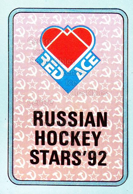 1992-93 Russian Stars Red Ace A #36 Checklist<br/>6 In Stock - $2.00 each - <a href=https://centericecollectibles.foxycart.com/cart?name=1992-93%20Russian%20Stars%20Red%20Ace%20A%20%2336%20Checklist...&quantity_max=6&price=$2.00&code=11596 class=foxycart> Buy it now! </a>