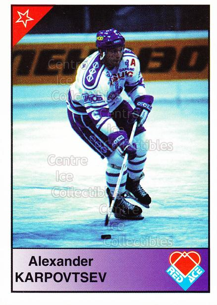 1992-93 Russian Stars Red Ace B #10 Alexander Karpovtsev<br/>11 In Stock - $3.00 each - <a href=https://centericecollectibles.foxycart.com/cart?name=1992-93%20Russian%20Stars%20Red%20Ace%20B%20%2310%20Alexander%20Karpo...&price=$3.00&code=11604 class=foxycart> Buy it now! </a>