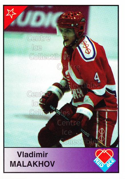 1992-93 Russian Stars Red Ace B #19 Vladimir Malakhov<br/>12 In Stock - $3.00 each - <a href=https://centericecollectibles.foxycart.com/cart?name=1992-93%20Russian%20Stars%20Red%20Ace%20B%20%2319%20Vladimir%20Malakh...&price=$3.00&code=11614 class=foxycart> Buy it now! </a>