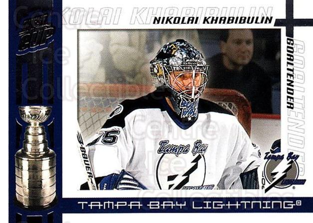 2003-04 Pacific Quest for the Cup #91 Nikolai Khabibulin<br/>6 In Stock - $1.00 each - <a href=https://centericecollectibles.foxycart.com/cart?name=2003-04%20Pacific%20Quest%20for%20the%20Cup%20%2391%20Nikolai%20Khabibu...&quantity_max=6&price=$1.00&code=116155 class=foxycart> Buy it now! </a>