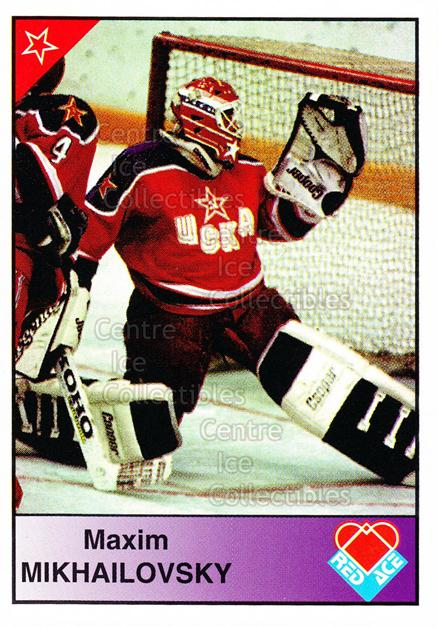 1992-93 Russian Stars Red Ace B #20 Maxim Mikhailovsky<br/>12 In Stock - $3.00 each - <a href=https://centericecollectibles.foxycart.com/cart?name=1992-93%20Russian%20Stars%20Red%20Ace%20B%20%2320%20Maxim%20Mikhailov...&price=$3.00&code=11615 class=foxycart> Buy it now! </a>