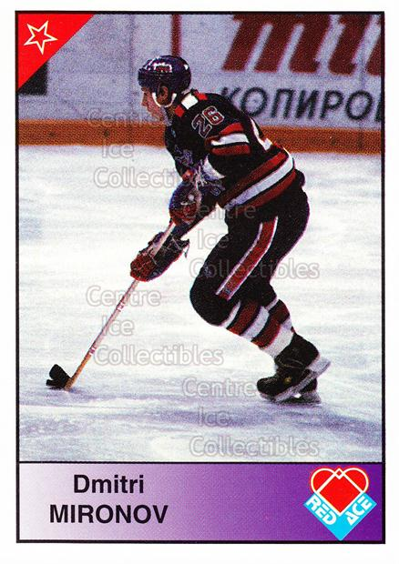 1992-93 Russian Stars Red Ace B #22 Dmitri Mironov<br/>12 In Stock - $3.00 each - <a href=https://centericecollectibles.foxycart.com/cart?name=1992-93%20Russian%20Stars%20Red%20Ace%20B%20%2322%20Dmitri%20Mironov...&price=$3.00&code=11617 class=foxycart> Buy it now! </a>