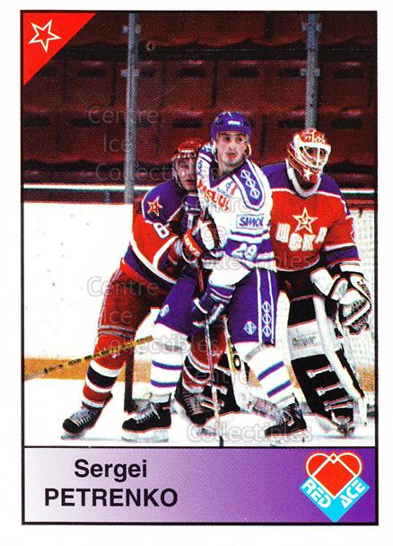 1992-93 Russian Stars Red Ace B #26 Sergei Petrenko<br/>12 In Stock - $3.00 each - <a href=https://centericecollectibles.foxycart.com/cart?name=1992-93%20Russian%20Stars%20Red%20Ace%20B%20%2326%20Sergei%20Petrenko...&price=$3.00&code=11621 class=foxycart> Buy it now! </a>