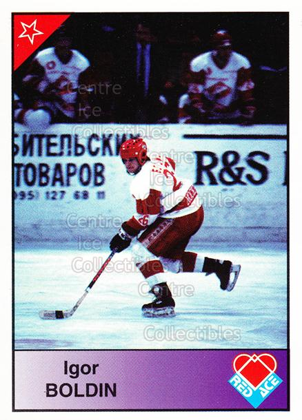 1992-93 Russian Stars Red Ace B #3 Igor Boldin<br/>6 In Stock - $3.00 each - <a href=https://centericecollectibles.foxycart.com/cart?name=1992-93%20Russian%20Stars%20Red%20Ace%20B%20%233%20Igor%20Boldin...&price=$3.00&code=11624 class=foxycart> Buy it now! </a>