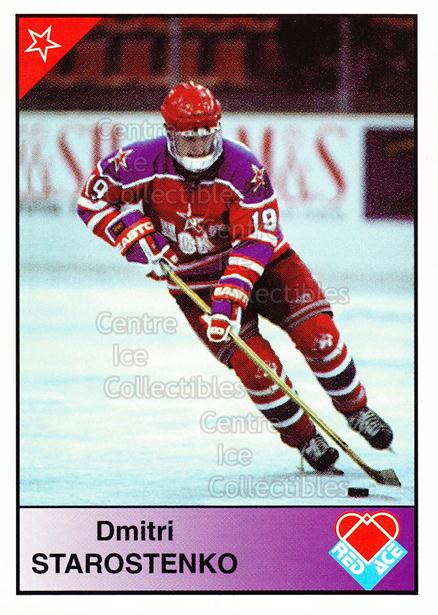 1992-93 Russian Stars Red Ace B #31 Dmitri Starostenko<br/>11 In Stock - $3.00 each - <a href=https://centericecollectibles.foxycart.com/cart?name=1992-93%20Russian%20Stars%20Red%20Ace%20B%20%2331%20Dmitri%20Staroste...&price=$3.00&code=11627 class=foxycart> Buy it now! </a>
